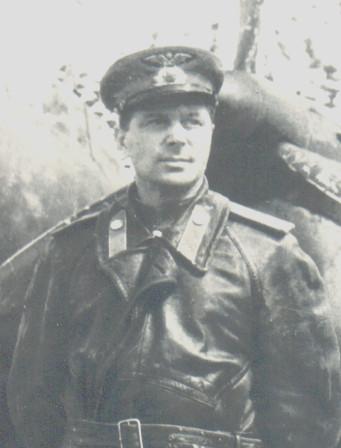 Буянский-1