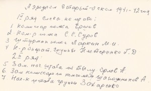 Старый_Оскол_41_оборот_а