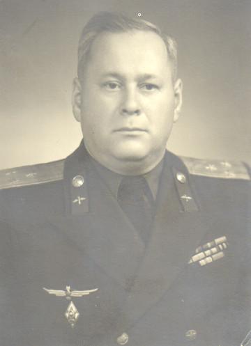 Ушахин