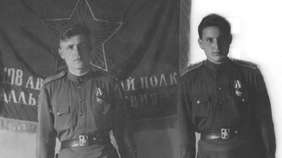 Гоинов и Селезнев
