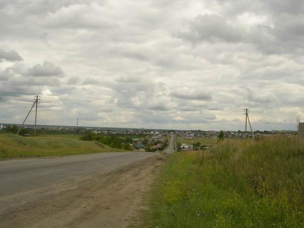 Shasrinsk