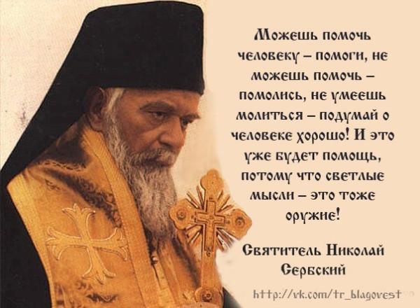 г. Донецк ///\\\ Поддержка Блога - wod_1958