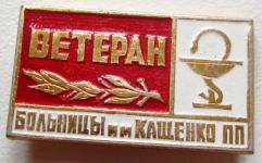 Kashenko.png