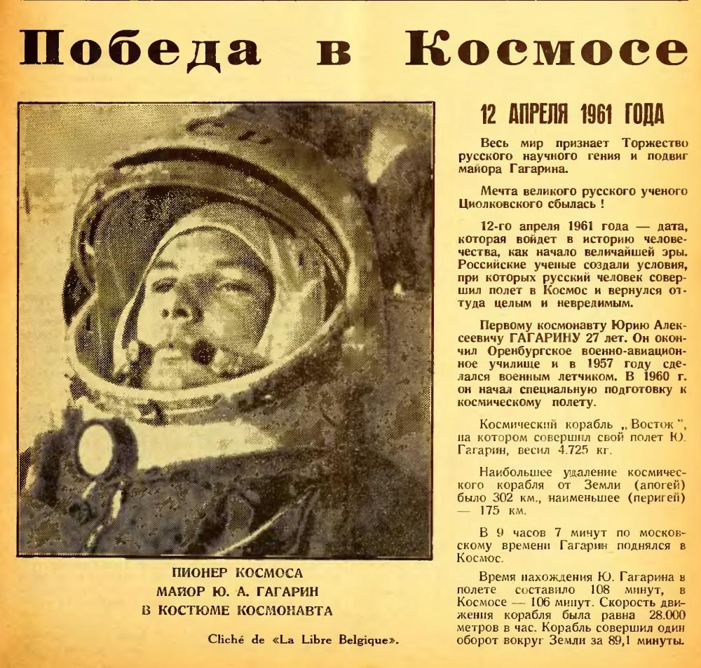 https://ic.pics.livejournal.com/wolfschanze/2109505/45405/45405_1000.jpg