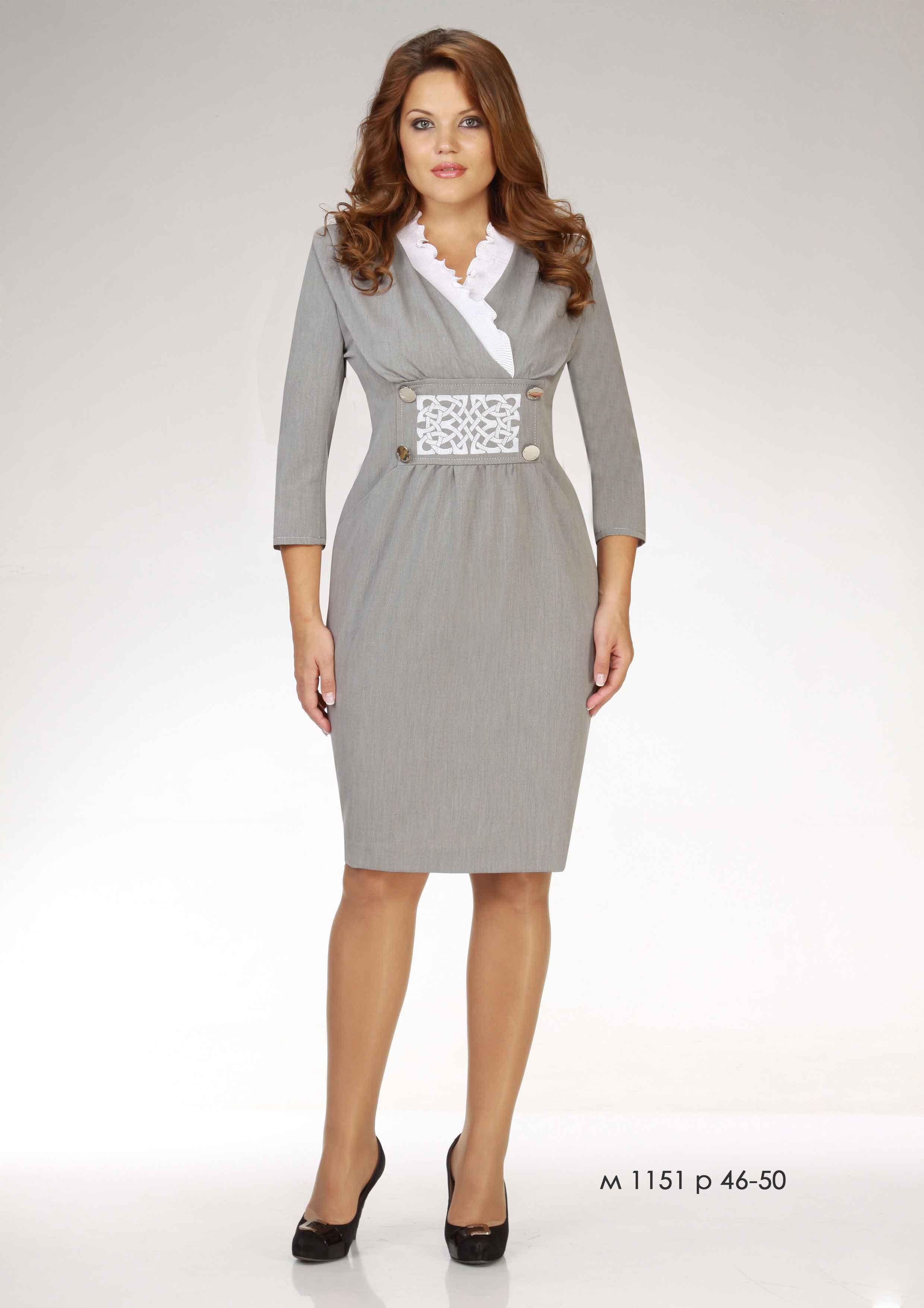 Интернет магазин женской одежды стиль
