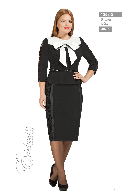 Деловая Одежда Для Полных Женщин Интернет Магазин