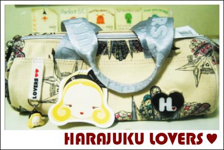 Harajuku is LOVE