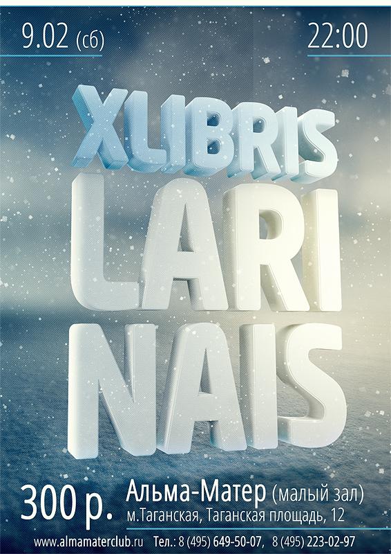 afisha_x-libris_larinails