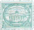 The Bolshoi Theatre (stamp)