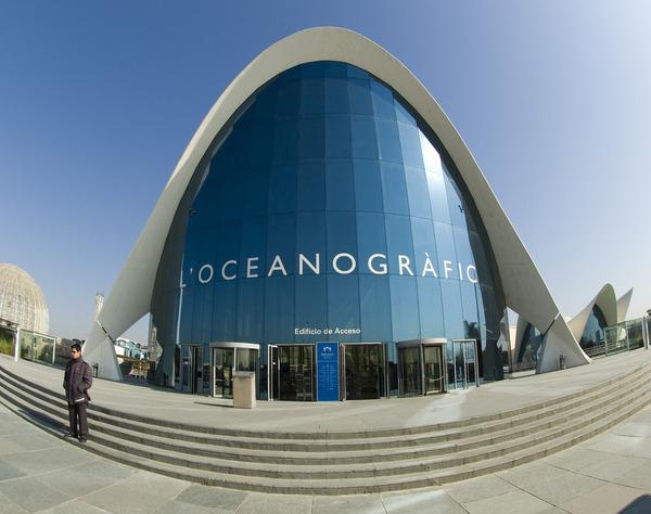 океанографический центр 4