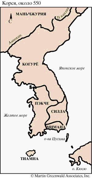 Корея в районе 550 г.н.э.