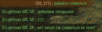 Бабах 277 2