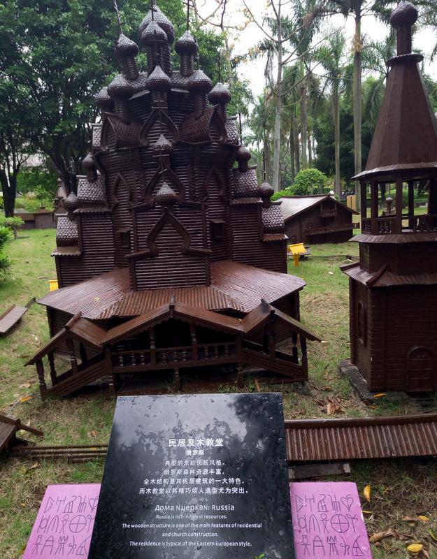 """Парк миниатюр """"Окно в мир"""" в Шэньчжэне"""