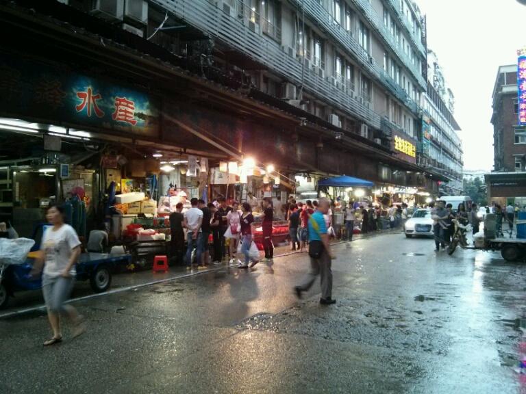 Рыбный рынок Гуанчжоу