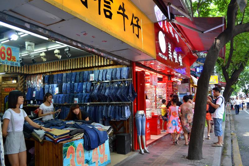 Рынки Гуанчжоу