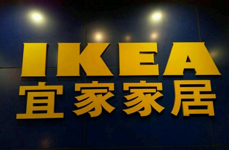 Икев в Гуанчжоу