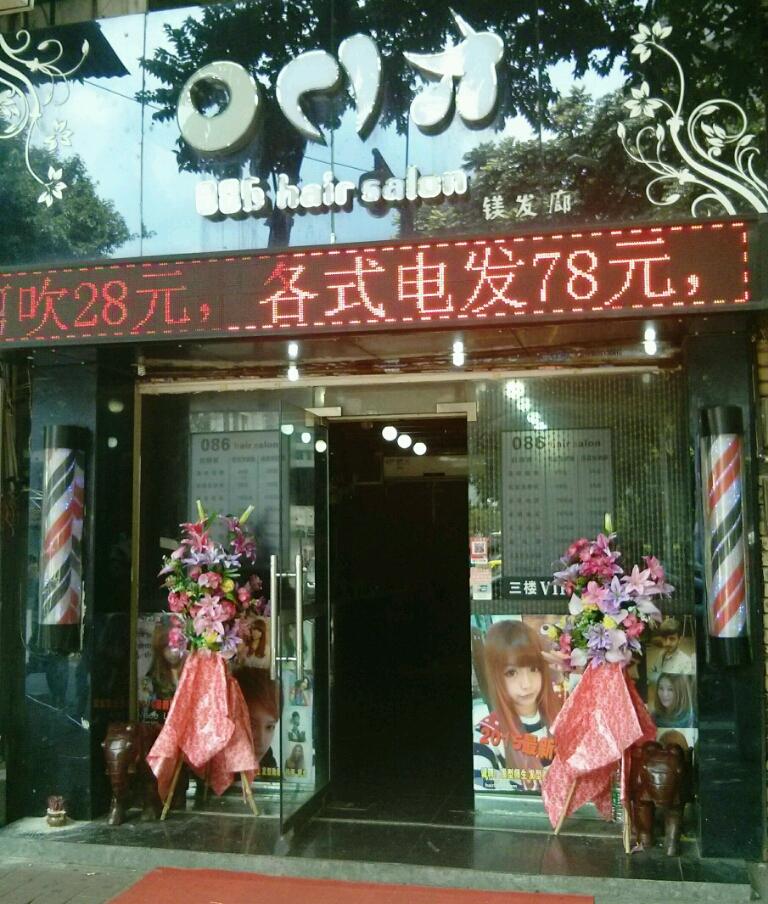 Показалось. Что означают венки в Китае.