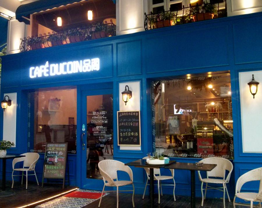Кофейни в Гуанчжоу