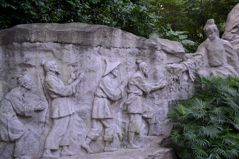 Парки Гуанчжоу. Парк Юэсю.