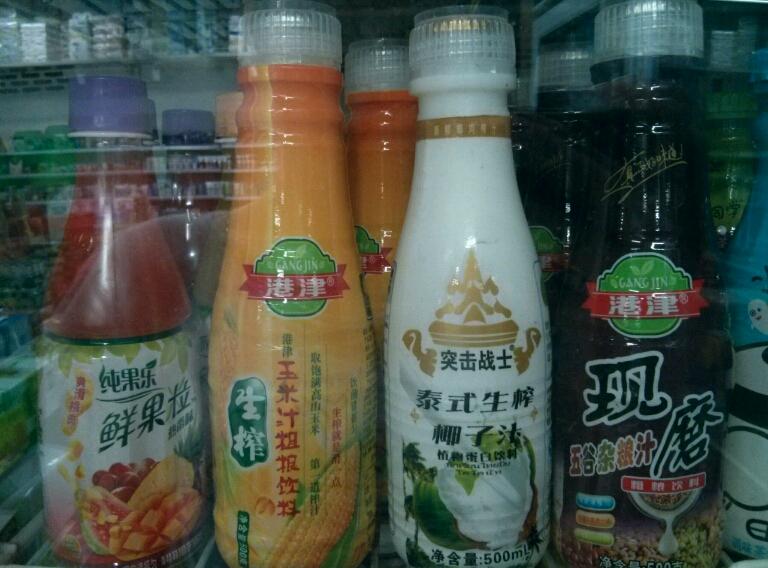 Made in China. Популярная китайская еда