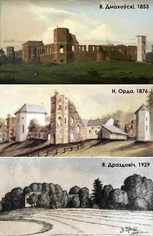 1853-1876-1929