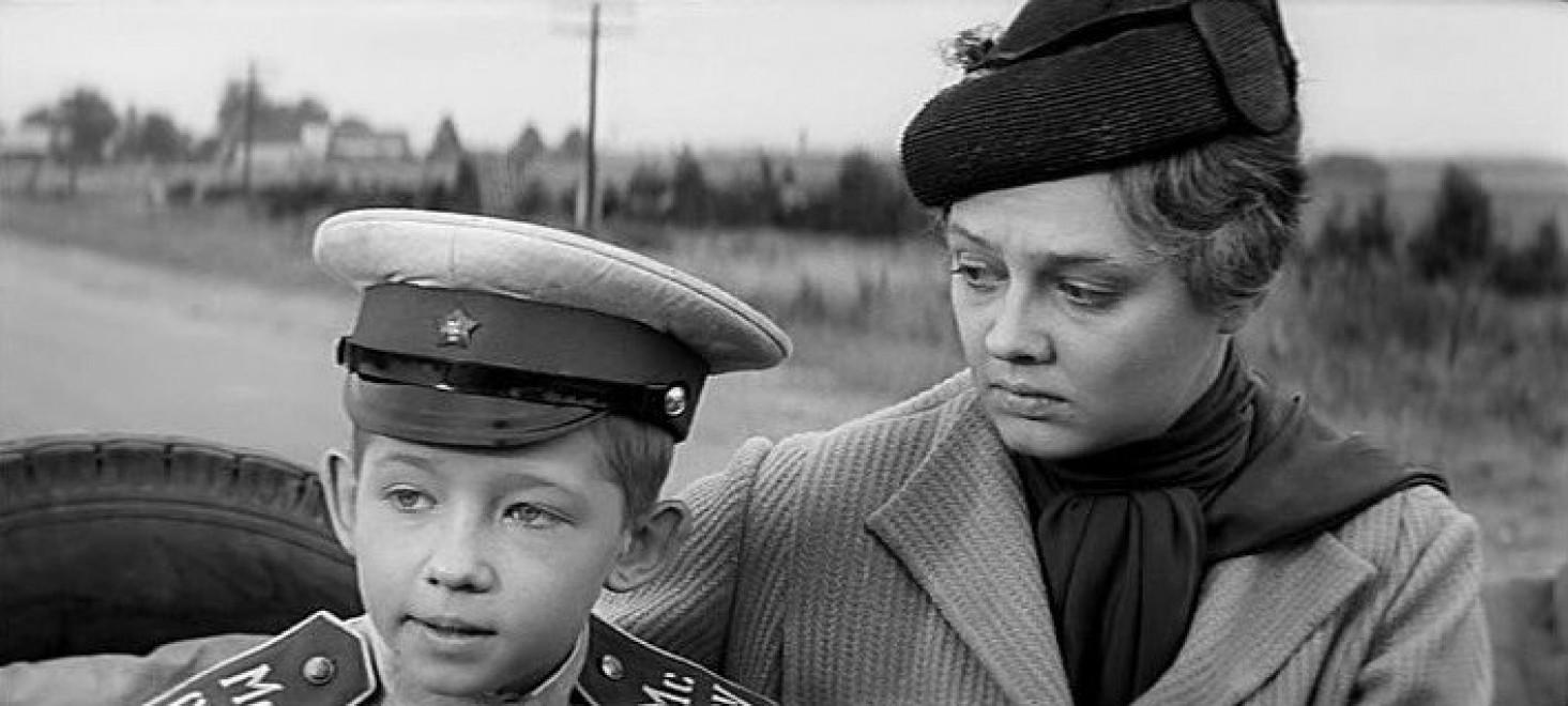 Открытки на день рождения к 45 летию фильма офицеры