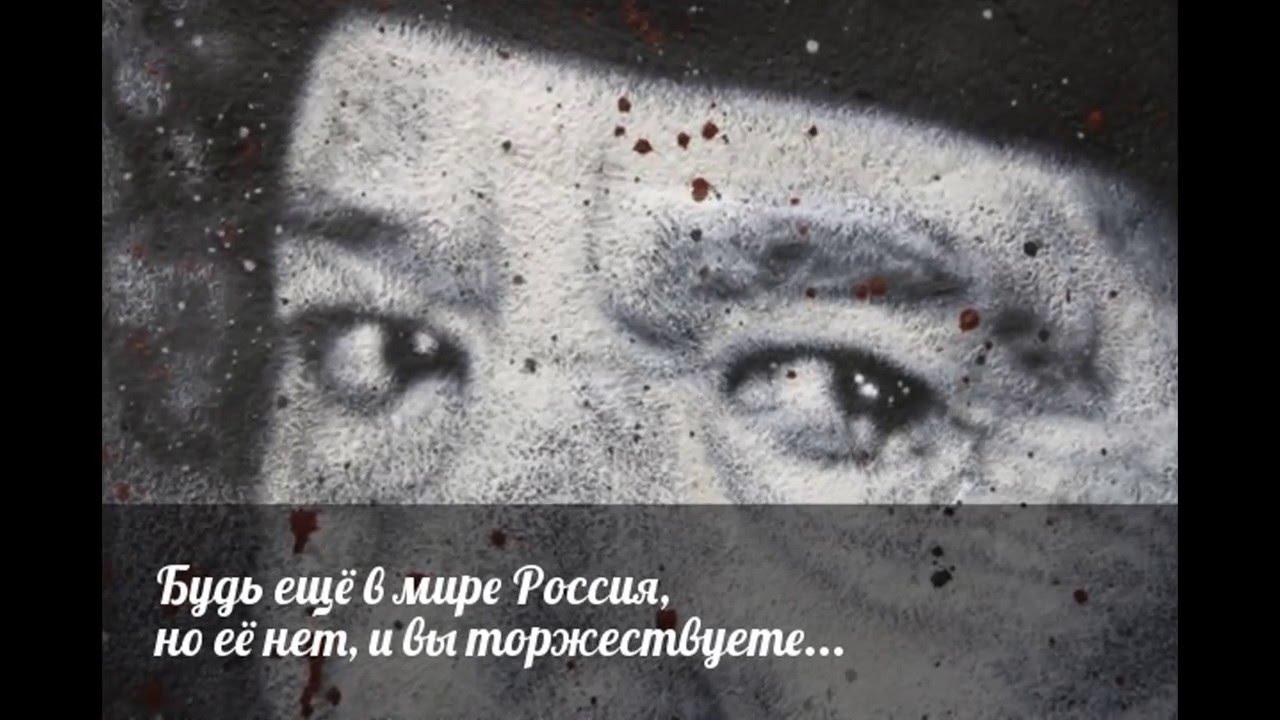 Картинки по запросу Руины Европы уложат Россию