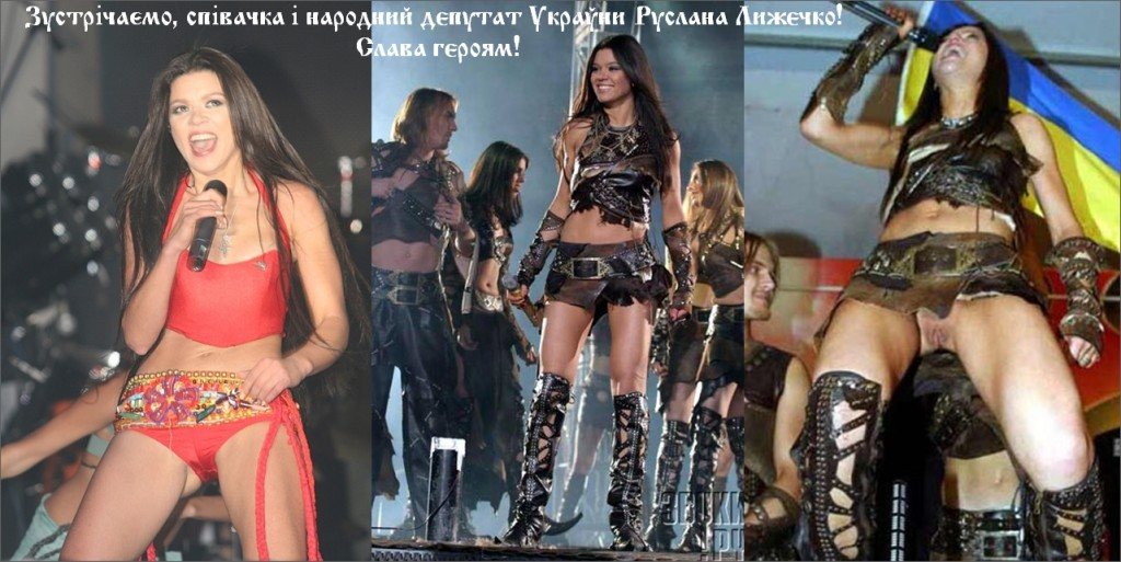 Певицы русские без трусов фото 201-104