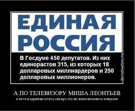 Суд отправил подозреваемого во взяточничестве главу Минэкономразвития Россия Улюкаева под домашний арест - Цензор.НЕТ 8194