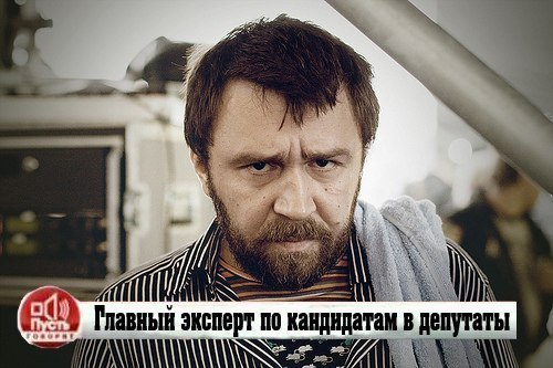 https://ic.pics.livejournal.com/wowavostok/76666164/204014/204014_original.jpg