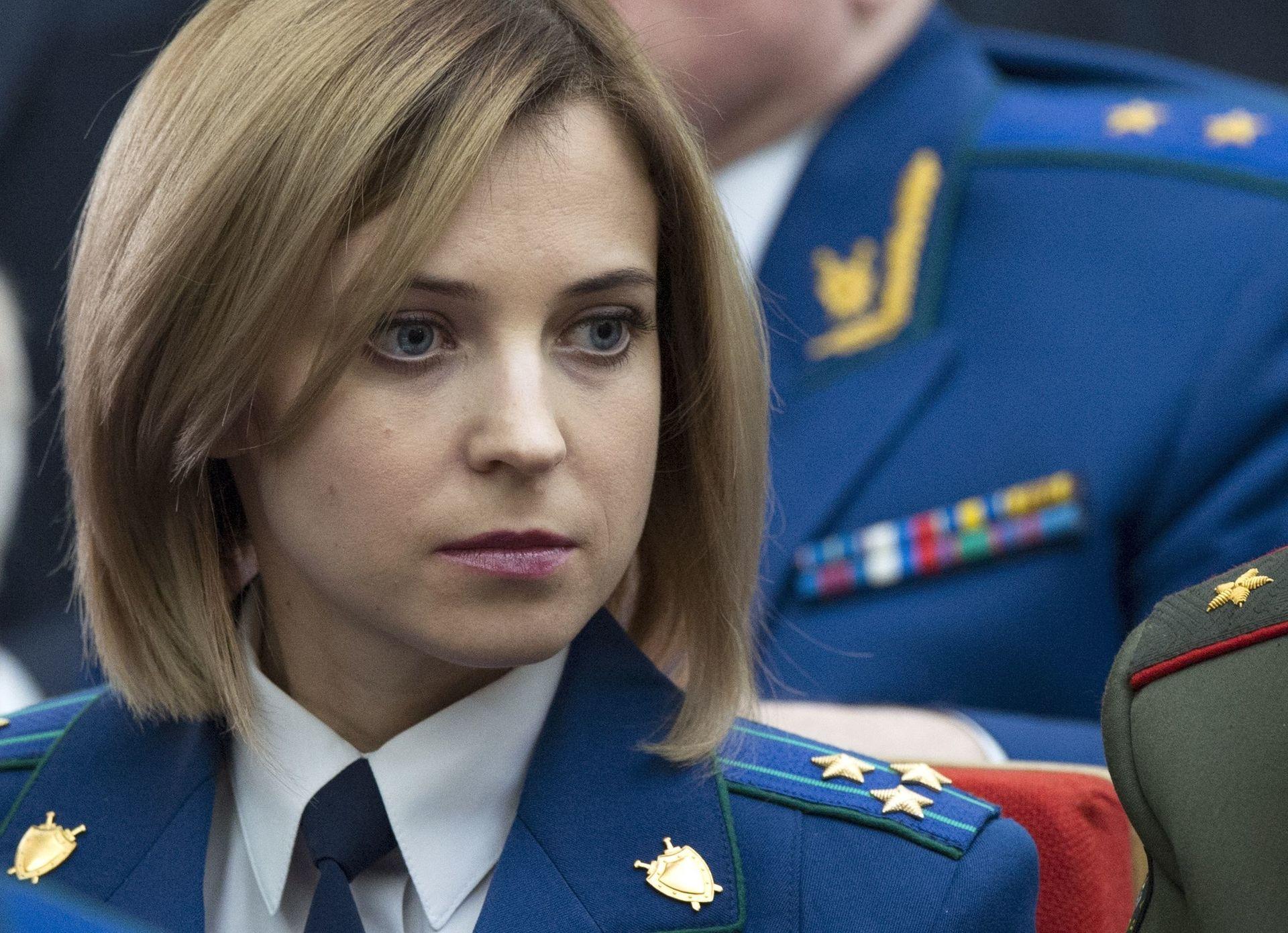 Девушка в форме прокурора фото 2