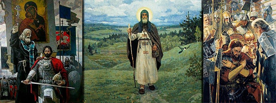 Биографию Сергия Радонежского