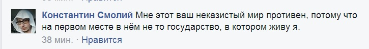 Смолий_неказистыймир