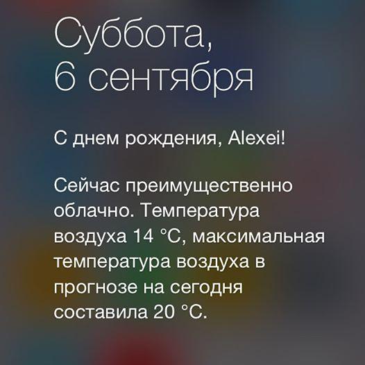 bday_iphone