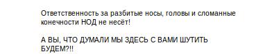 НОД Самарская область    официальная группа (1)