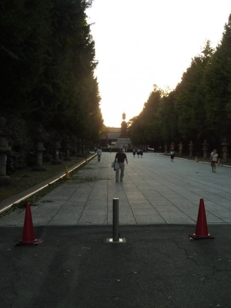Yasukuni entry way