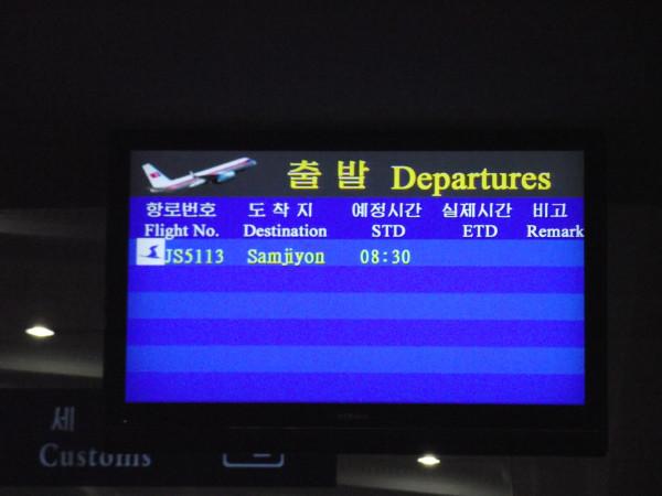 PaektuAirportDeparturesSign