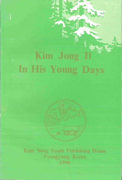 KIJ Young