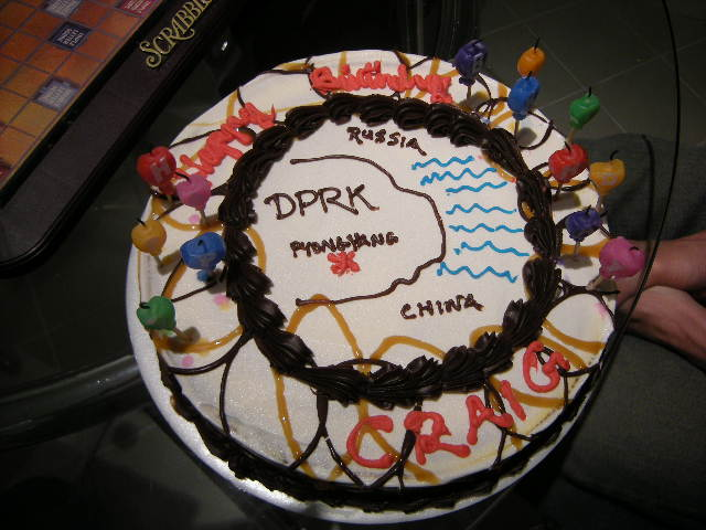 North Korean Birthday Cake Wrongradical Livejournal