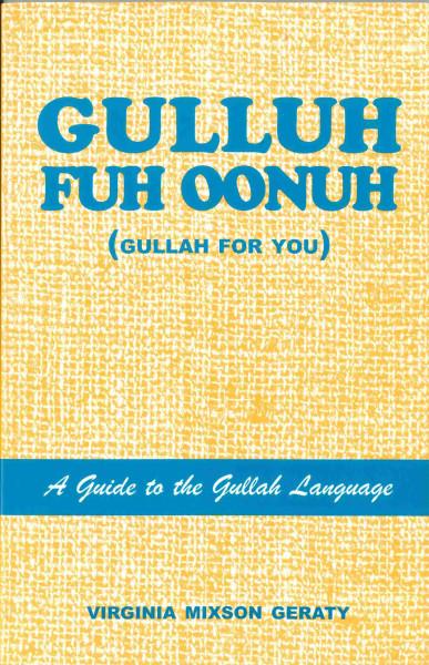 000Gullah