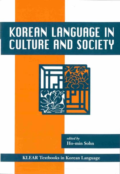 000Korean Language