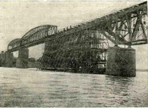 Мост через Дон у разъезда Рычкова