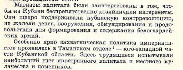Горлов - пафос