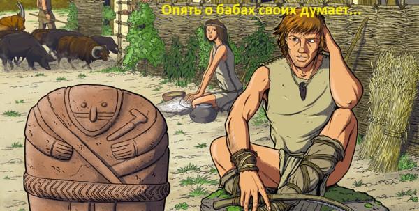история - о бабах