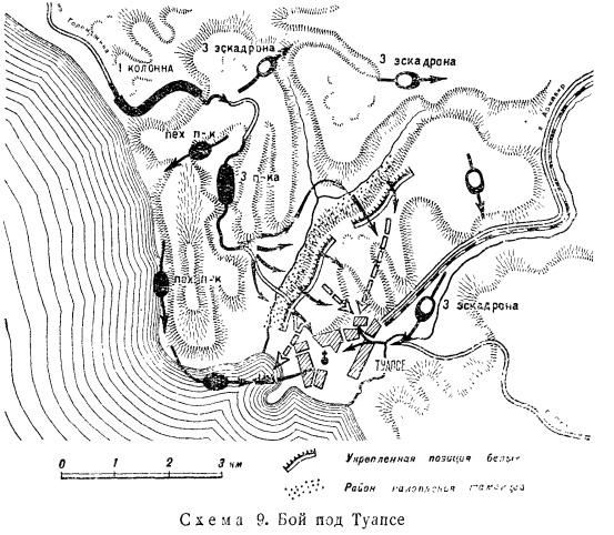 железный поток-4 туапсе