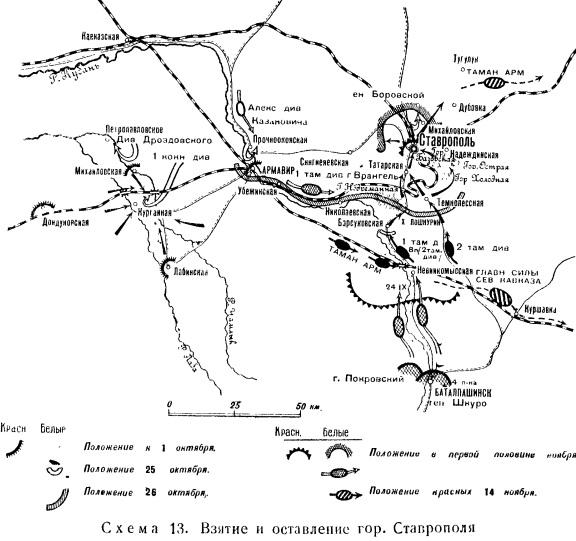 жп5 Ставрополь