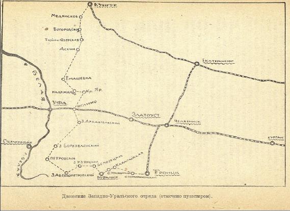 Голубых-карта