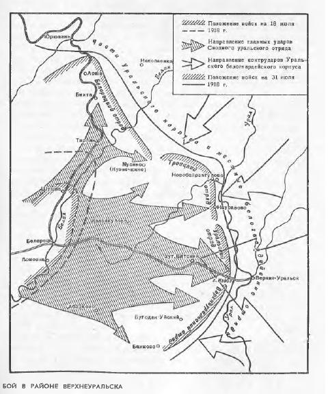 карта - бой за Верхнеуральск