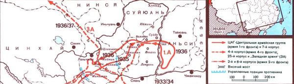 Восточный и Западный походы