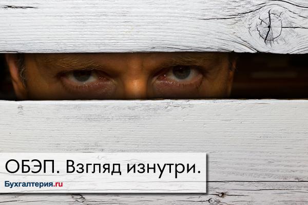 соцсети_шаблон